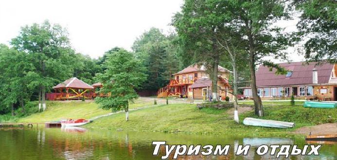 Городокщина - прекрасное место для туризма и отдыха!