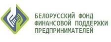 БФФПП