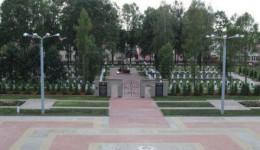 Мемориальный комплекс «Бессмертие»