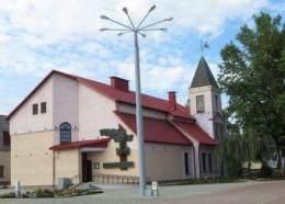 Городокский районный краеведческий музей